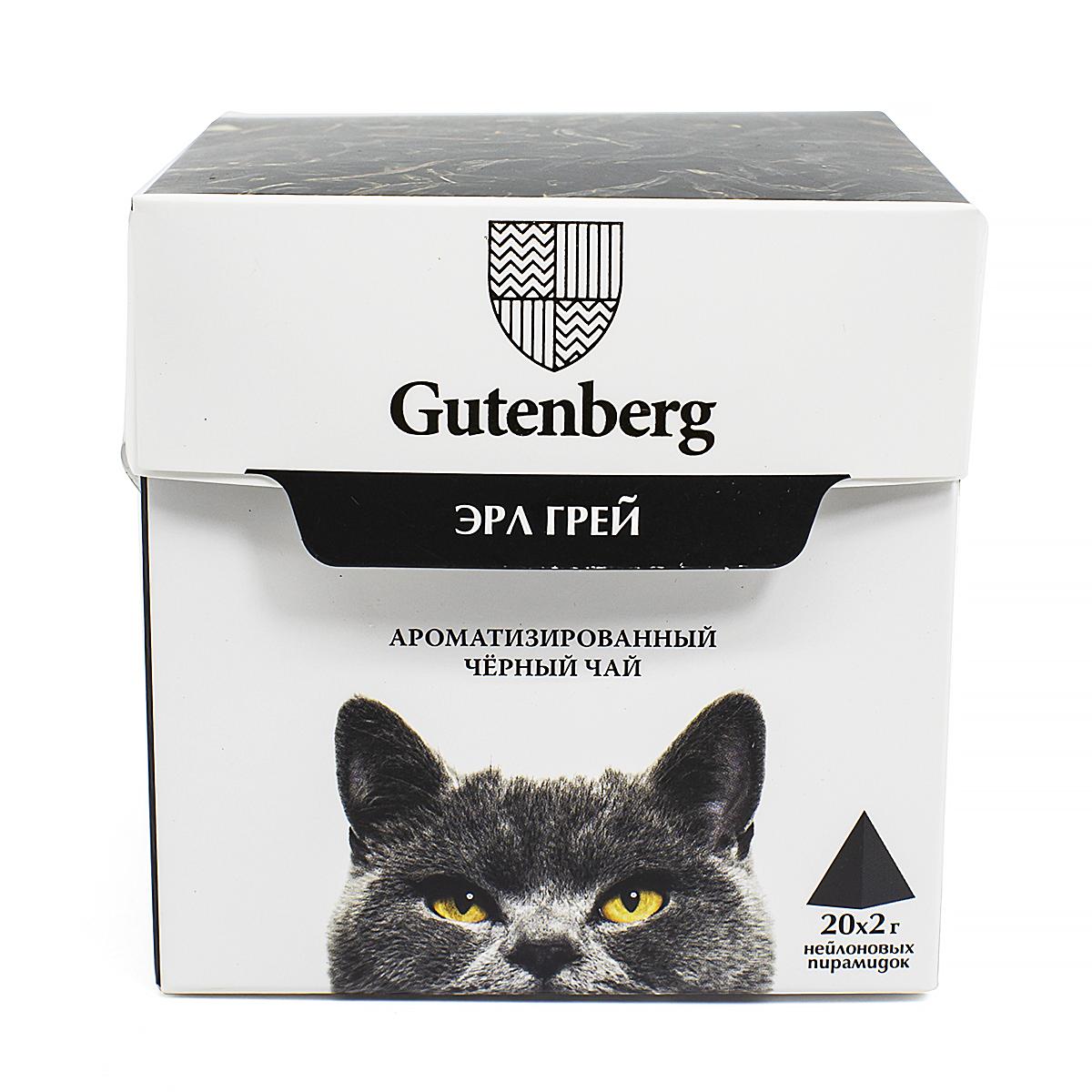 Чай черный ароматизированный Эрл Грей в пирамидках, 20 шт./упак ароматизированный чёрный чай