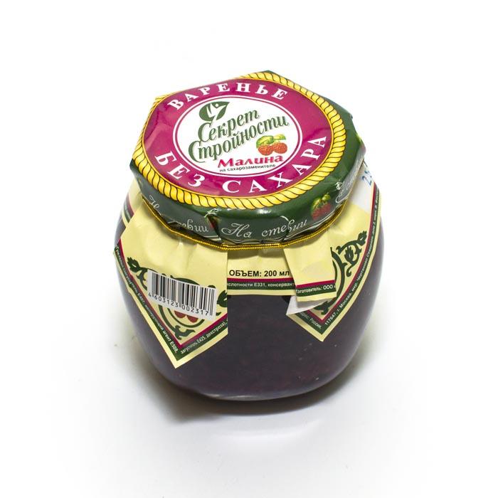 """Варенье из стевии """"Малина"""", 200 мл от 101 Чай"""