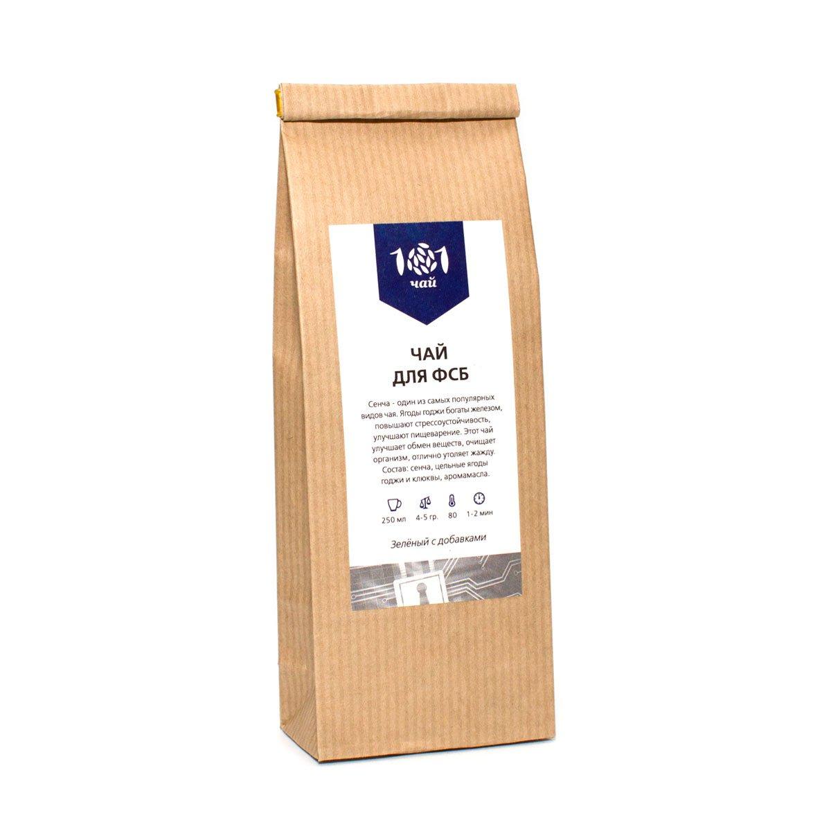 Подарочный чай для ФСБ (зеленый)