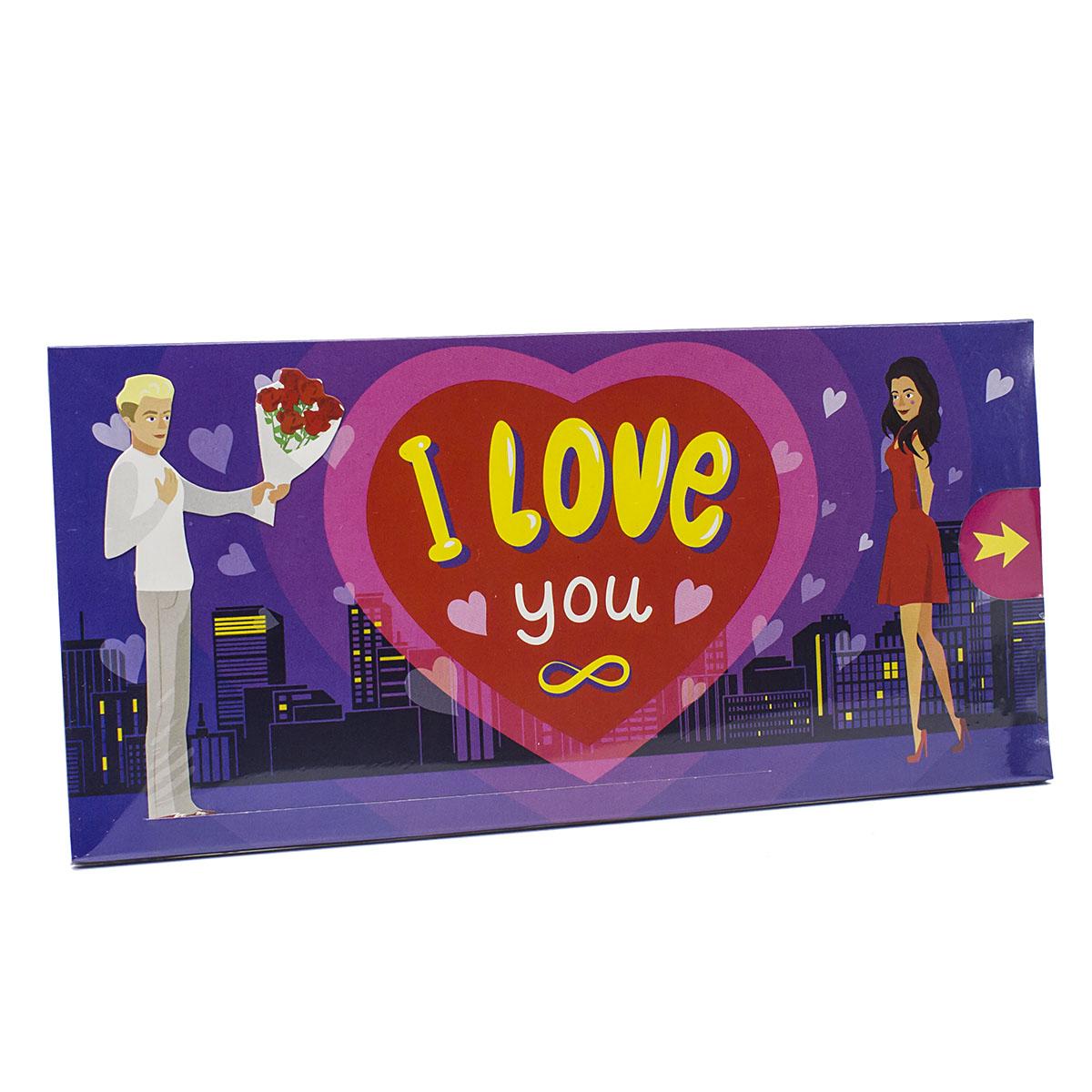 """Купить со скидкой Пастила яблочная - вкусное письмо """"Я люблю тебя"""", 50 г (уцененный товар)"""