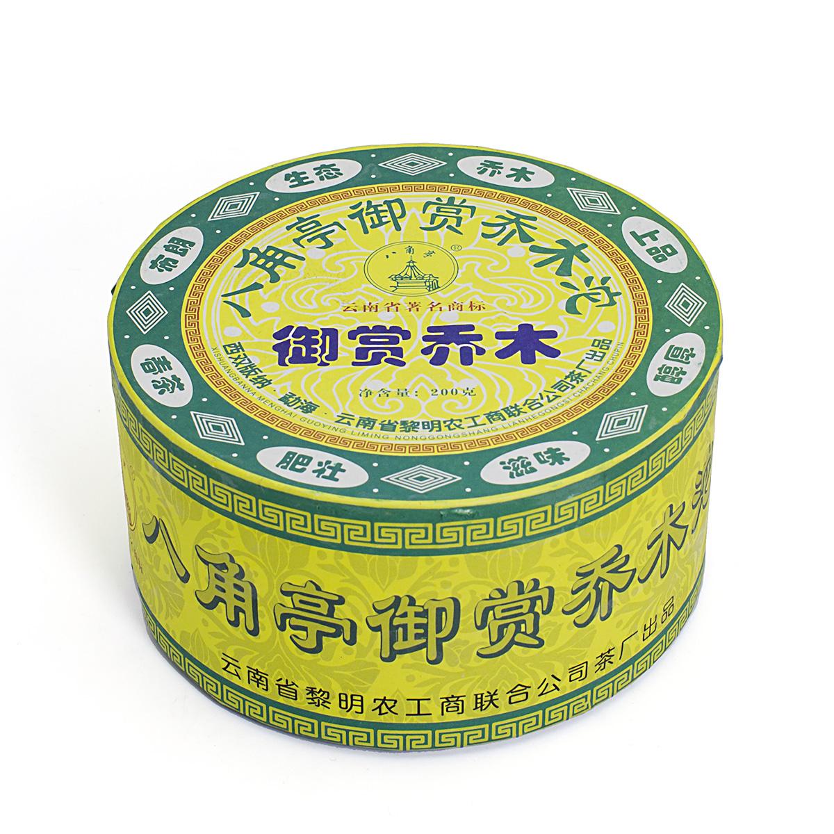 Шен Пуэр Юшань Киу Му, 2007, точа, 200 г