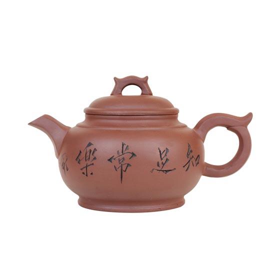 """Купить со скидкой Глиняный чайник """"Цветы сливы"""", 500 мл (уцененный товар)"""