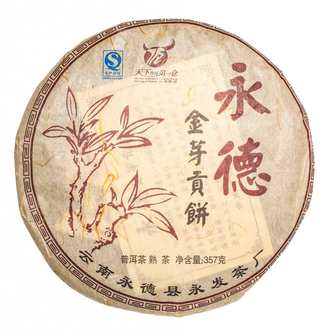 купить Шу Пуэр Гун Тин (Императорский пуэр) фаб. Вэй Ши Хун, 2011, блин, 357 г недорого