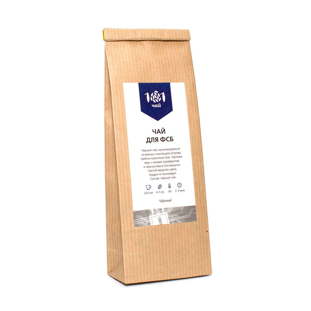 Чай для ФСБ (черный) от 101 Чай