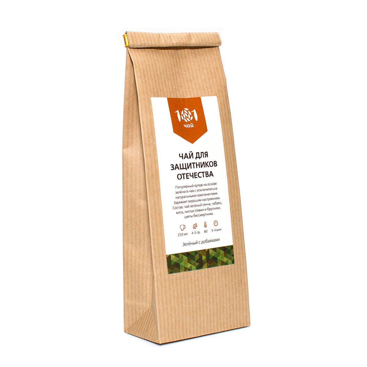 Чай для защитников отечества (зеленый) от 101 Чай