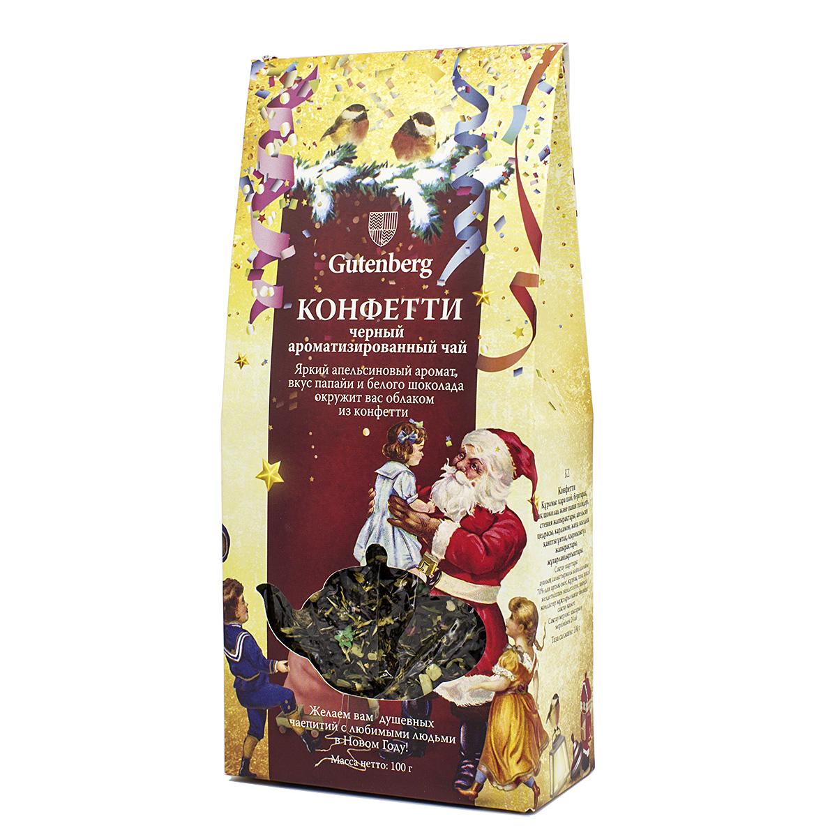 Чай черный Конфетти в подарочной коробке, 100 г цена