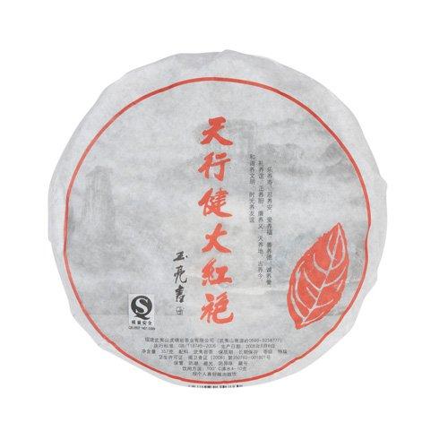 Улун Да Хун Пао (Светлый Огонь), прессованный, 357 гр. от 101 Чай