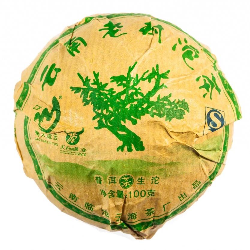 Шен Пуэр фаб. Юнь Хай, 2017, То Ча, 100 г чай пуэр чёрный монетка прессованный 1 штука на пробу