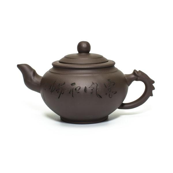 """Глиняный чайник """"Зеленый бамбук"""", 350 мл от 101 Чай"""