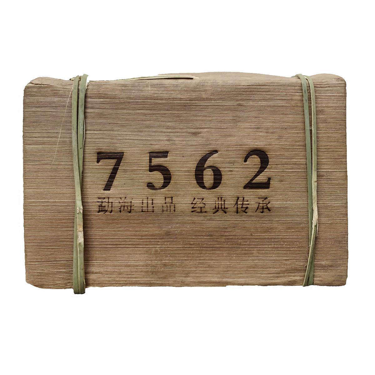 Шу Пуэр 7562 в бамбуковых листьях, 2008 г, брикет 250 гр.
