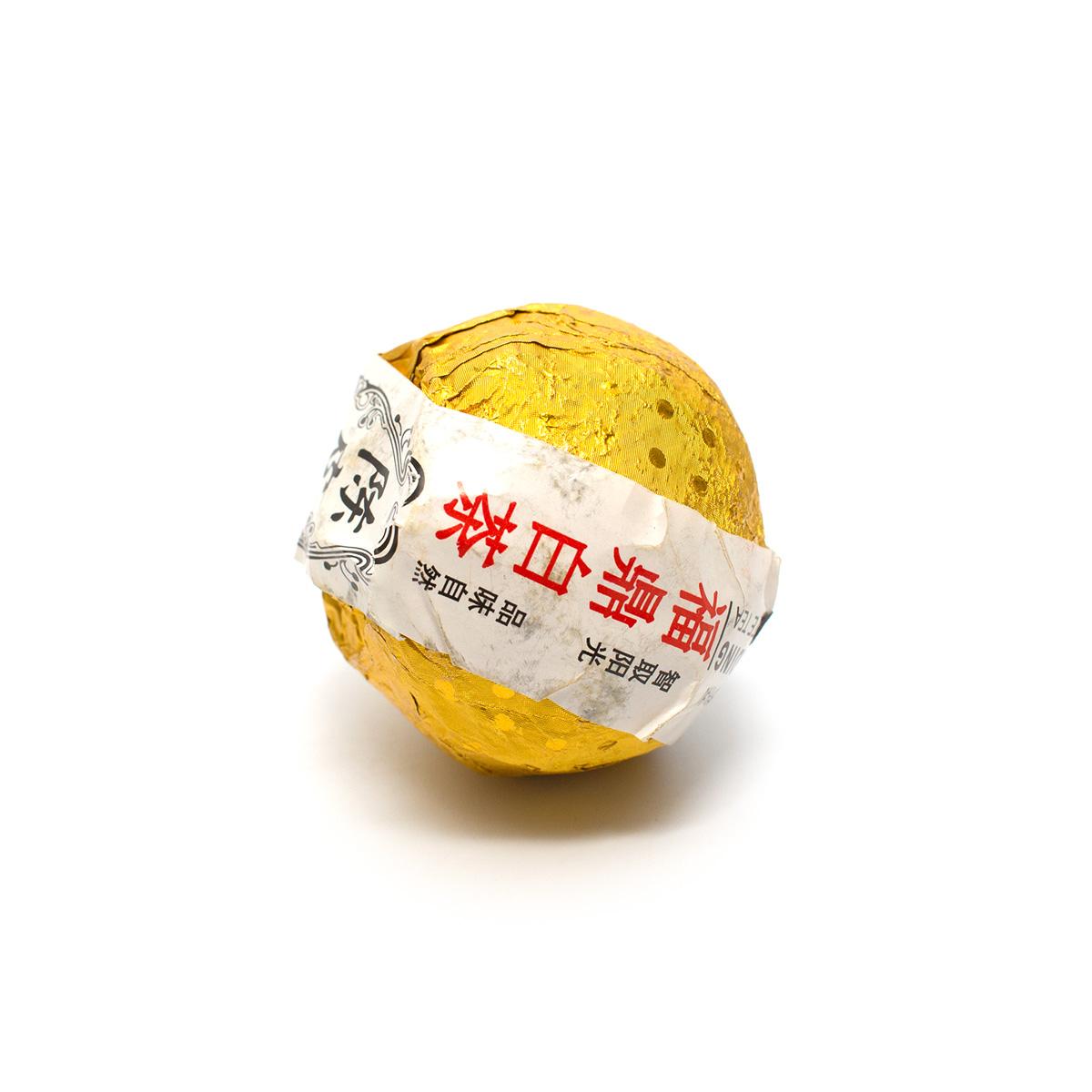 Чай белый Цзю Цзи Бай Ча (в мандарине), 22 гр. чай белый бай ча мини то ча 5 7 г