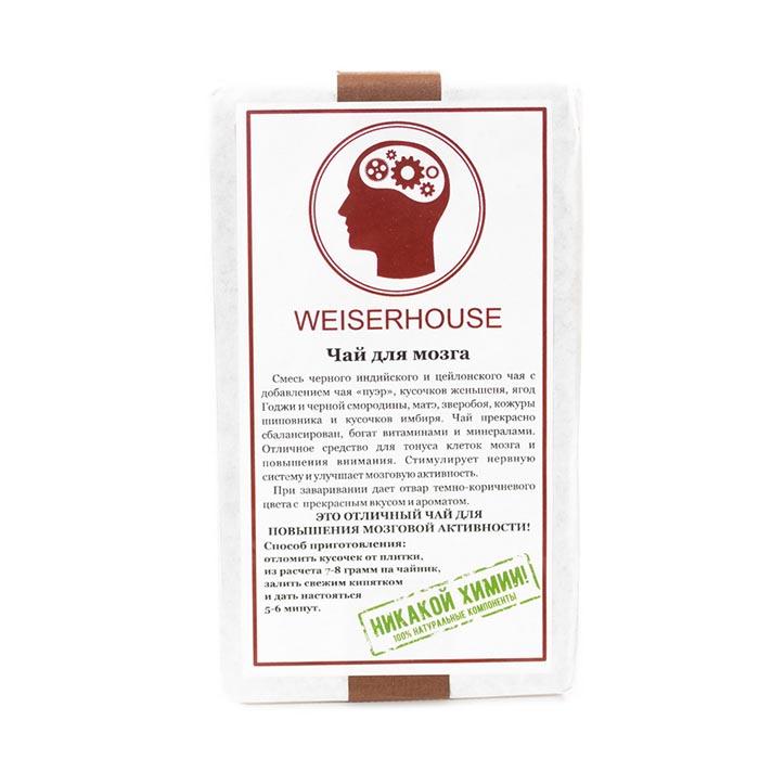 Чай для мозга, прессованный, 125 г