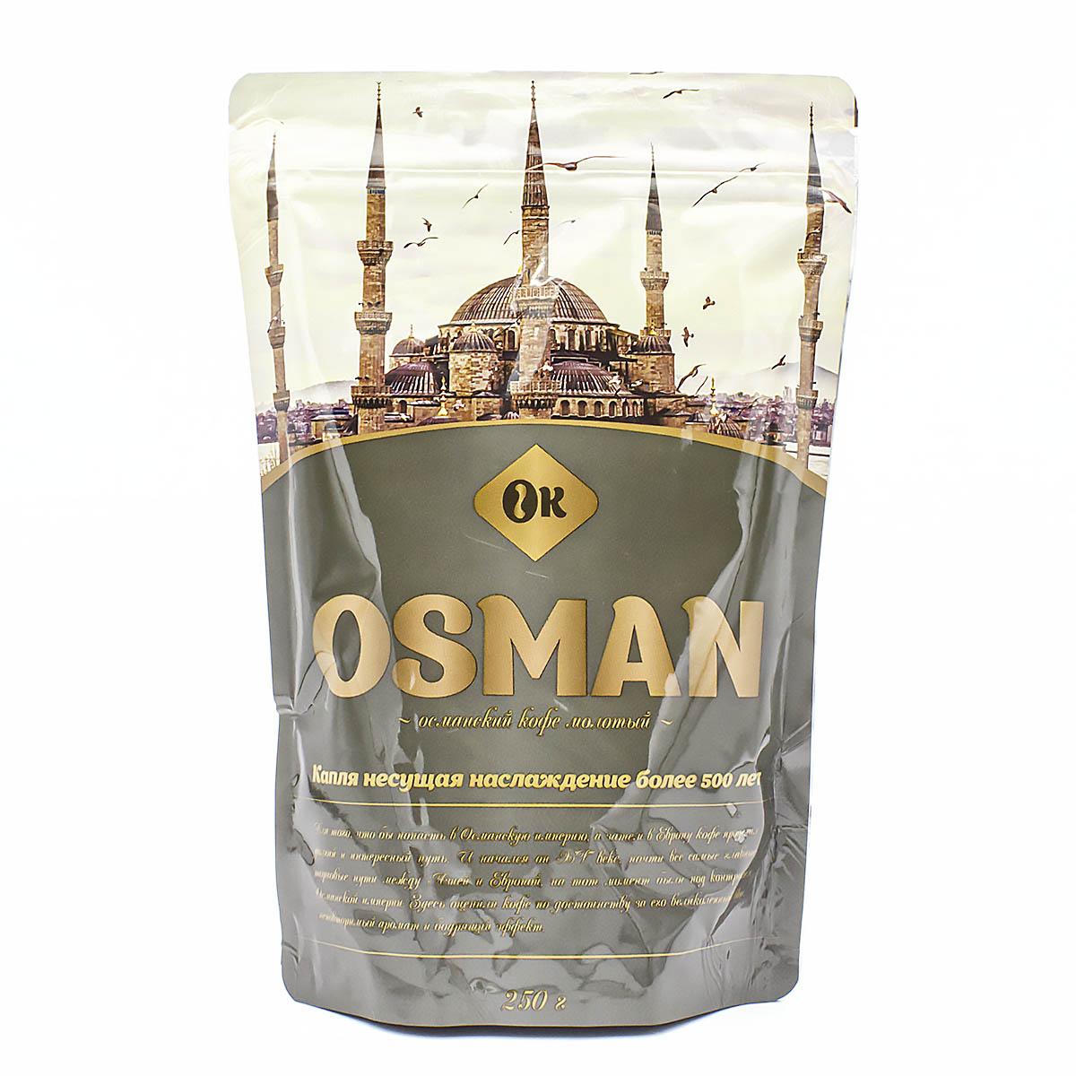 Турецкий молотый кофе Osman, 250 гр. цена и фото