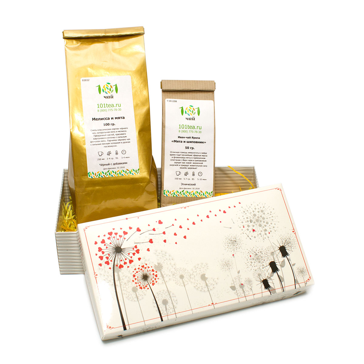 """Подарочный набор чая """"Мятный поцелуй"""" от 101 Чай"""