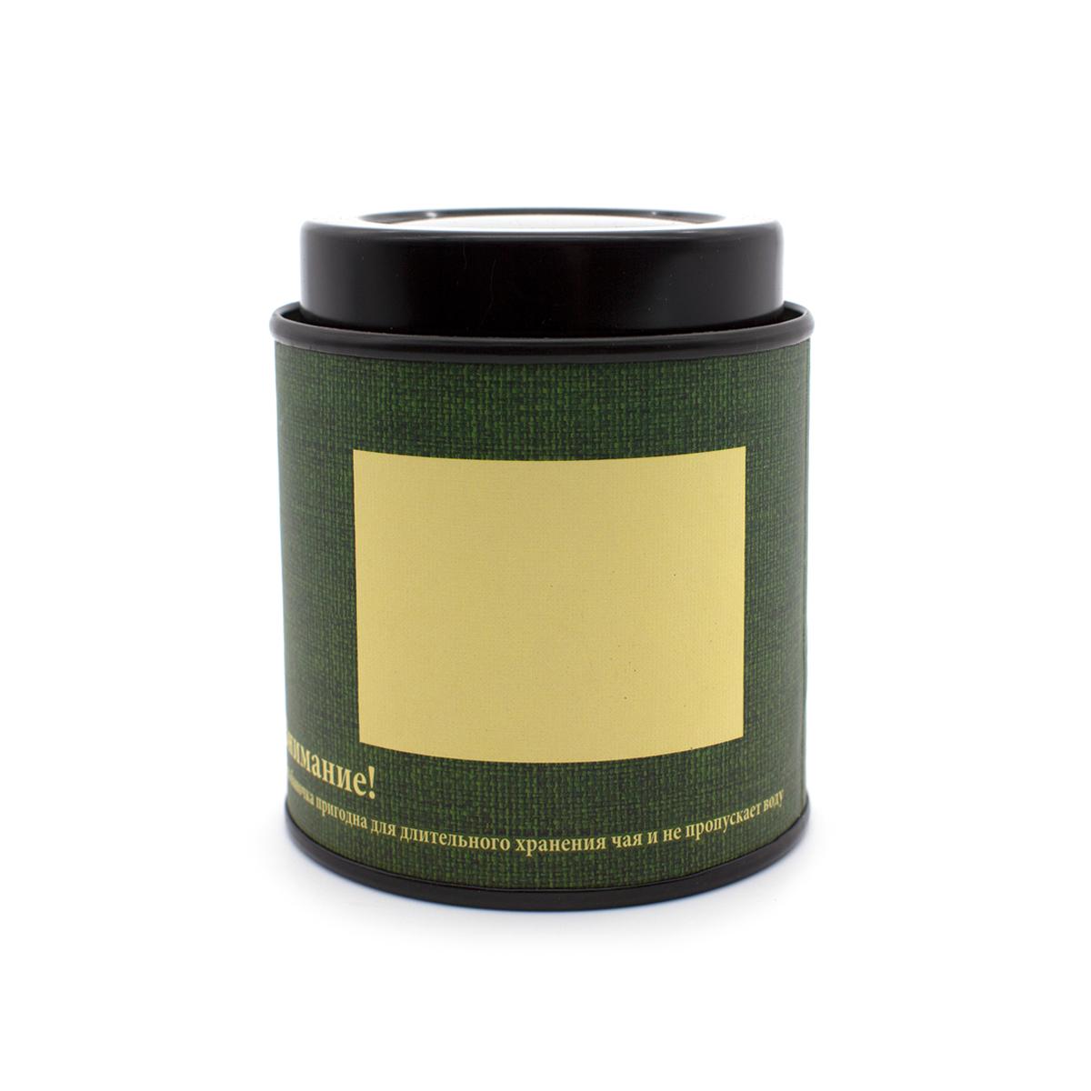 Купить со скидкой Банка картонная темно-зеленая для хранения чая 77*90 (уцененный товар)