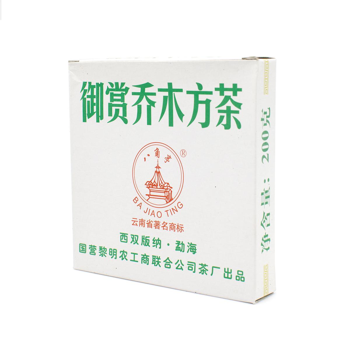 5-летний Ю Шанг Цяо Му Шен Пуэр (плитка), 200 г
