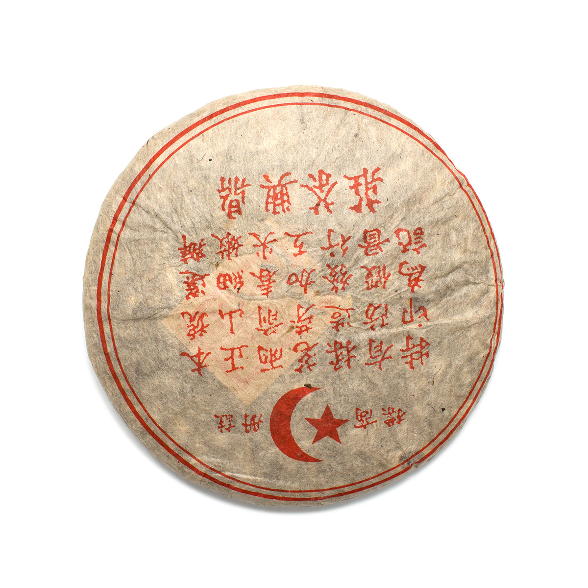 Хонг Динг Синг шен пуэр, 2009 г, блин 357 гр цены онлайн