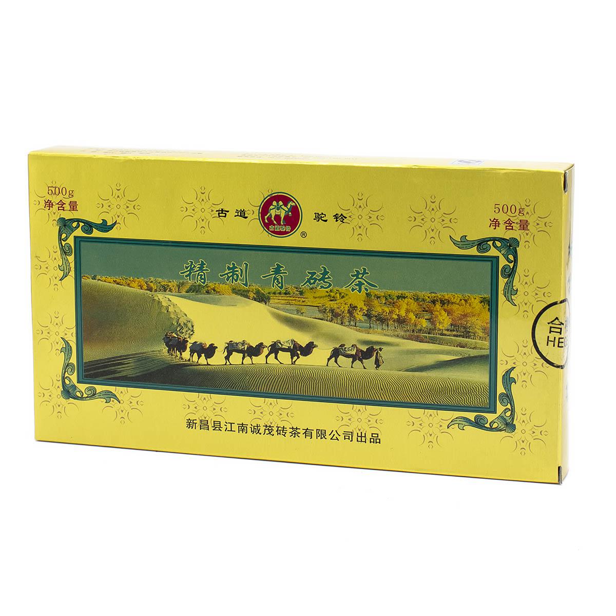 цены Чай черный Цзин Чжи Цин Ча Чжуань Золотой Верблюд, 2013, кирпич, 500 г
