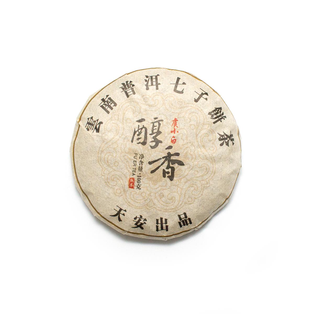 Пуэр Шу Юй Сяо Бай, 2017 г, 100 гр, блин