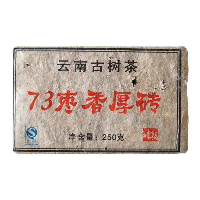 Пуэр Фан Ча, 2008 г., кирпич, 250 гр. от 101 Чай