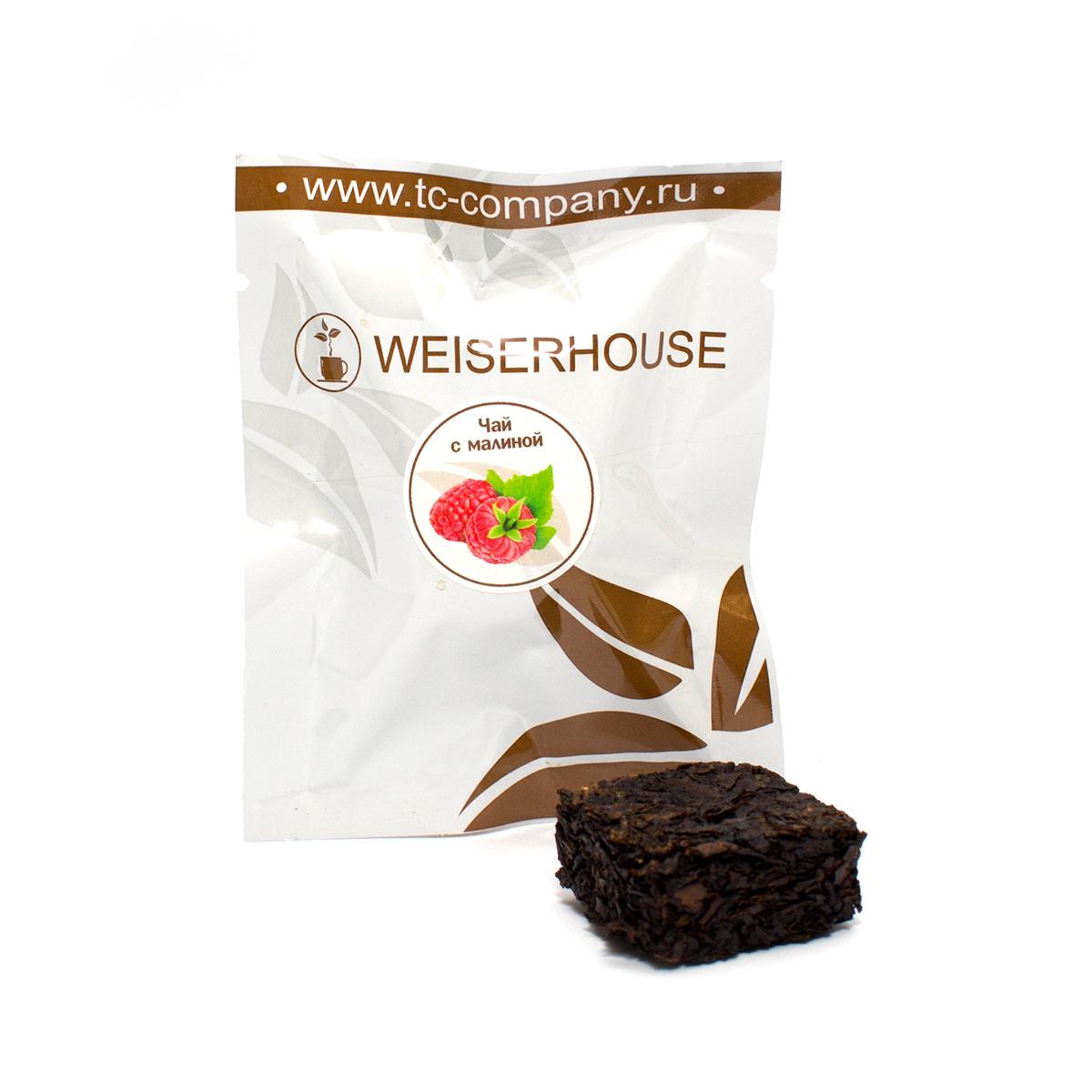 Чай черный с малиной прессованный в кубиках (5-7 гр.) в инд. упак. все цены