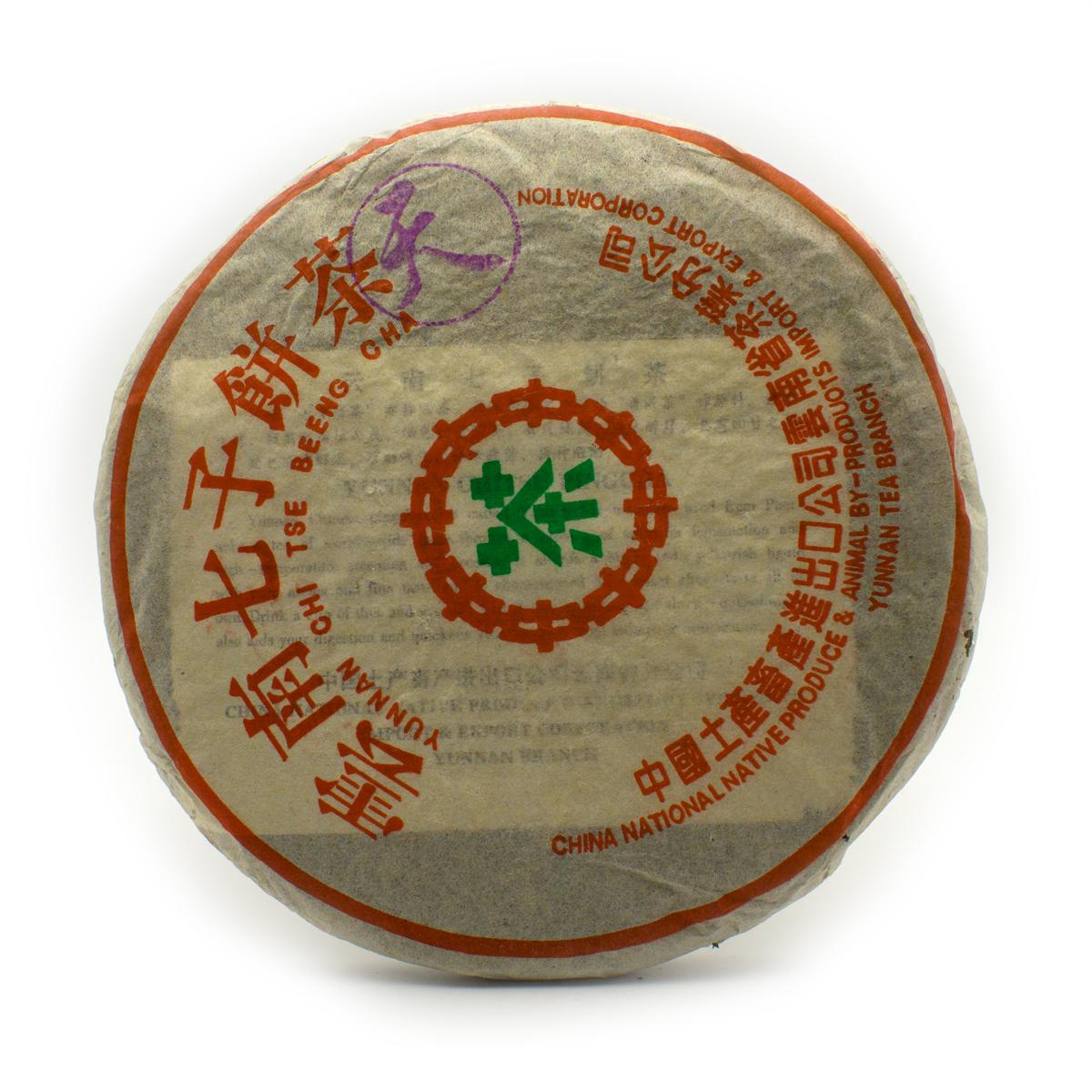 Юннань Чи Цзе Бинг Шен Пуэр (блин), 357 г, 1998