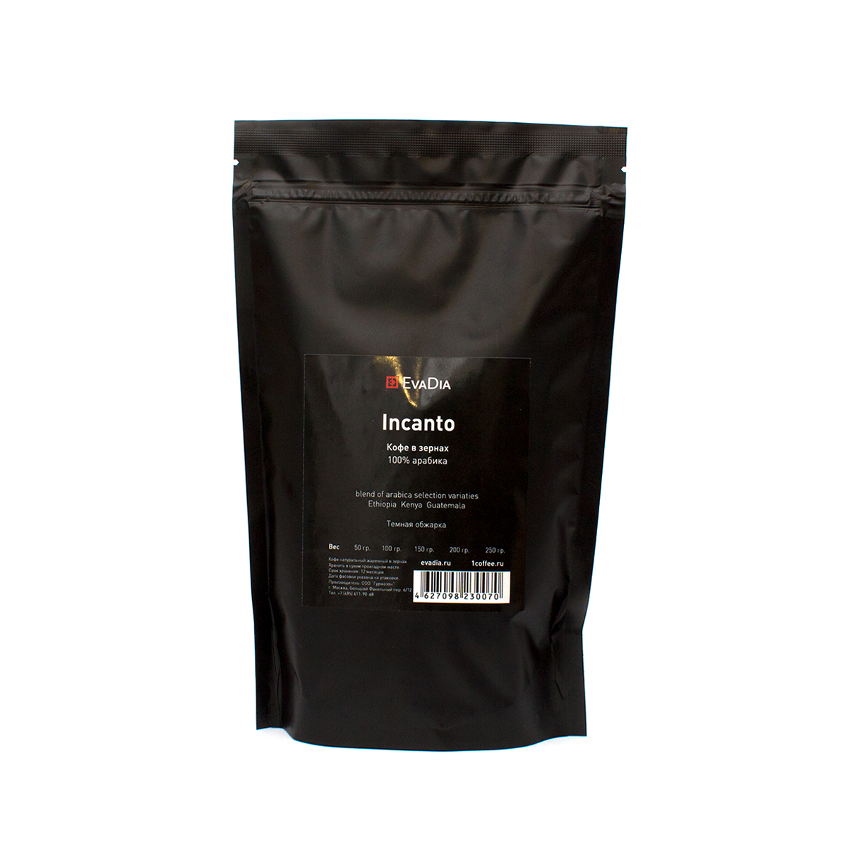 Кофе EvaDia «INCANTO», свежеобжаренный, эспрессо, 250 грамм