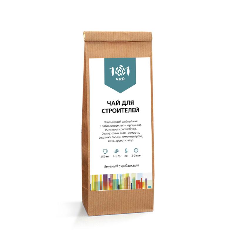Подарочный чай для строителей (зеленый), 50г
