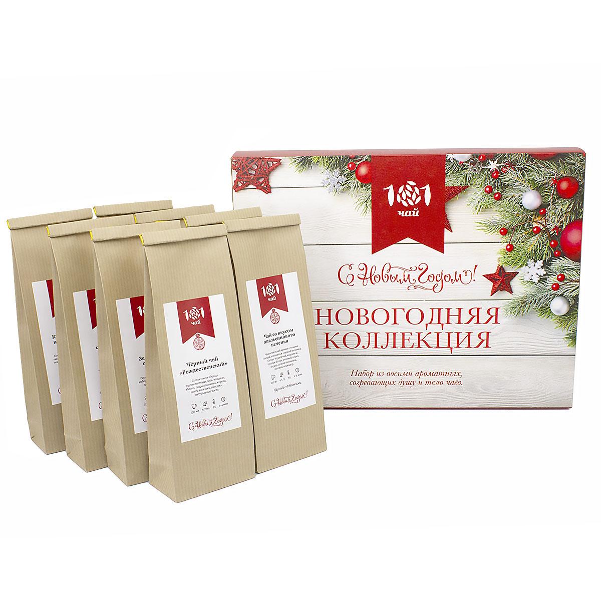 Новогодний набор чая большой недорого