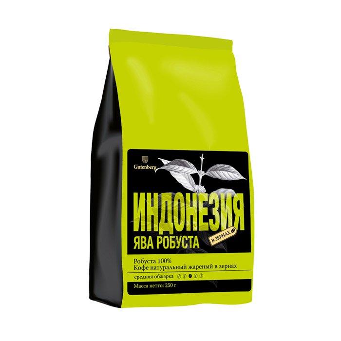 Кофе в зернах Индонезия робуста Ява, уп. 250 г