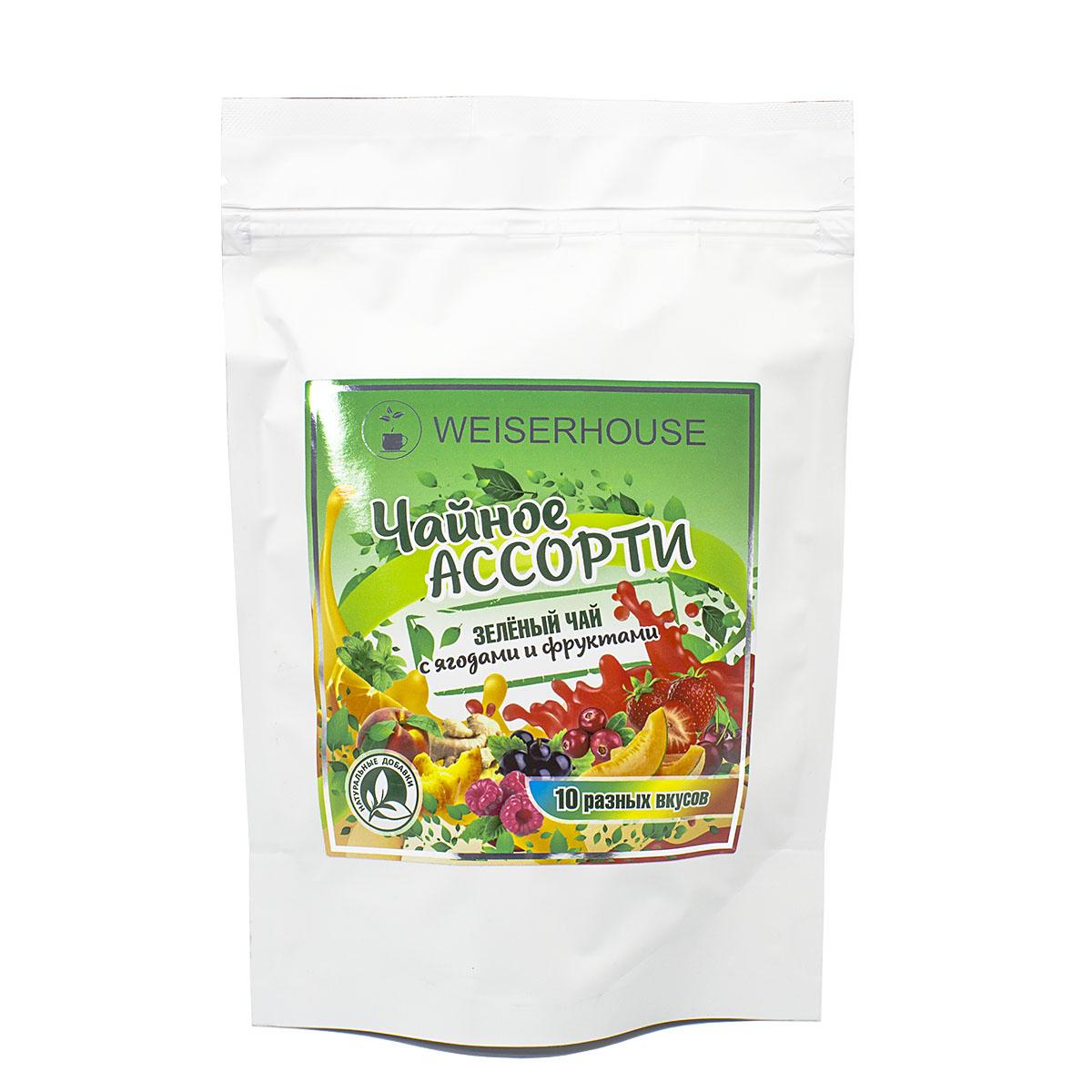 Набор Чайное ассорти зеленый чай с ягодами и фруктами (10 видов)