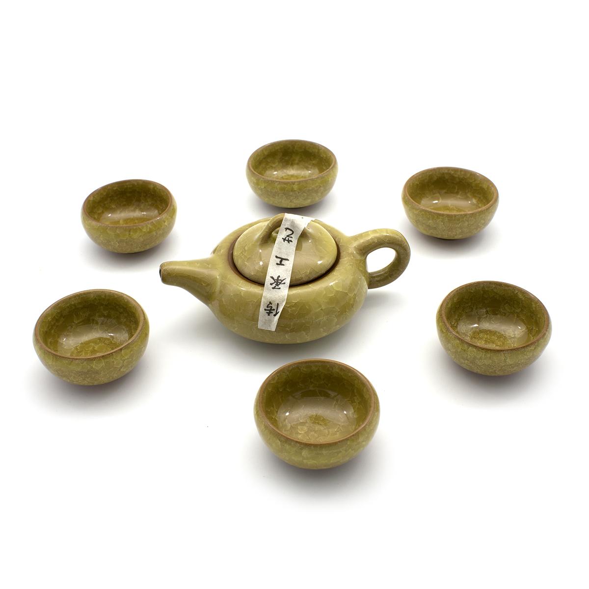 """Чайный сервиз """"Колотый лед"""" золотая охра (7 предметов)"""