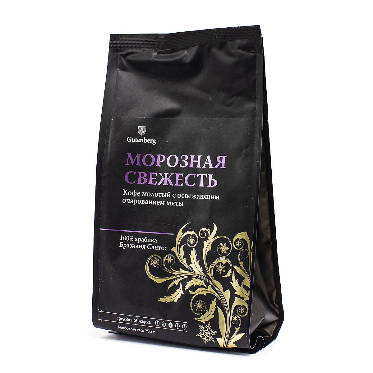 купить Кофе молотый ароматизированный