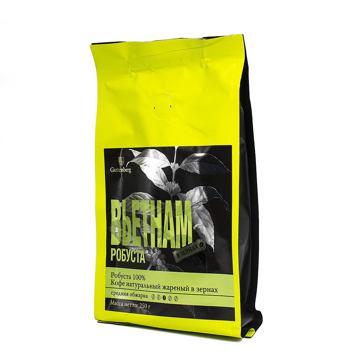 Кофе в зернах Вьетнам Робуста, 250 г