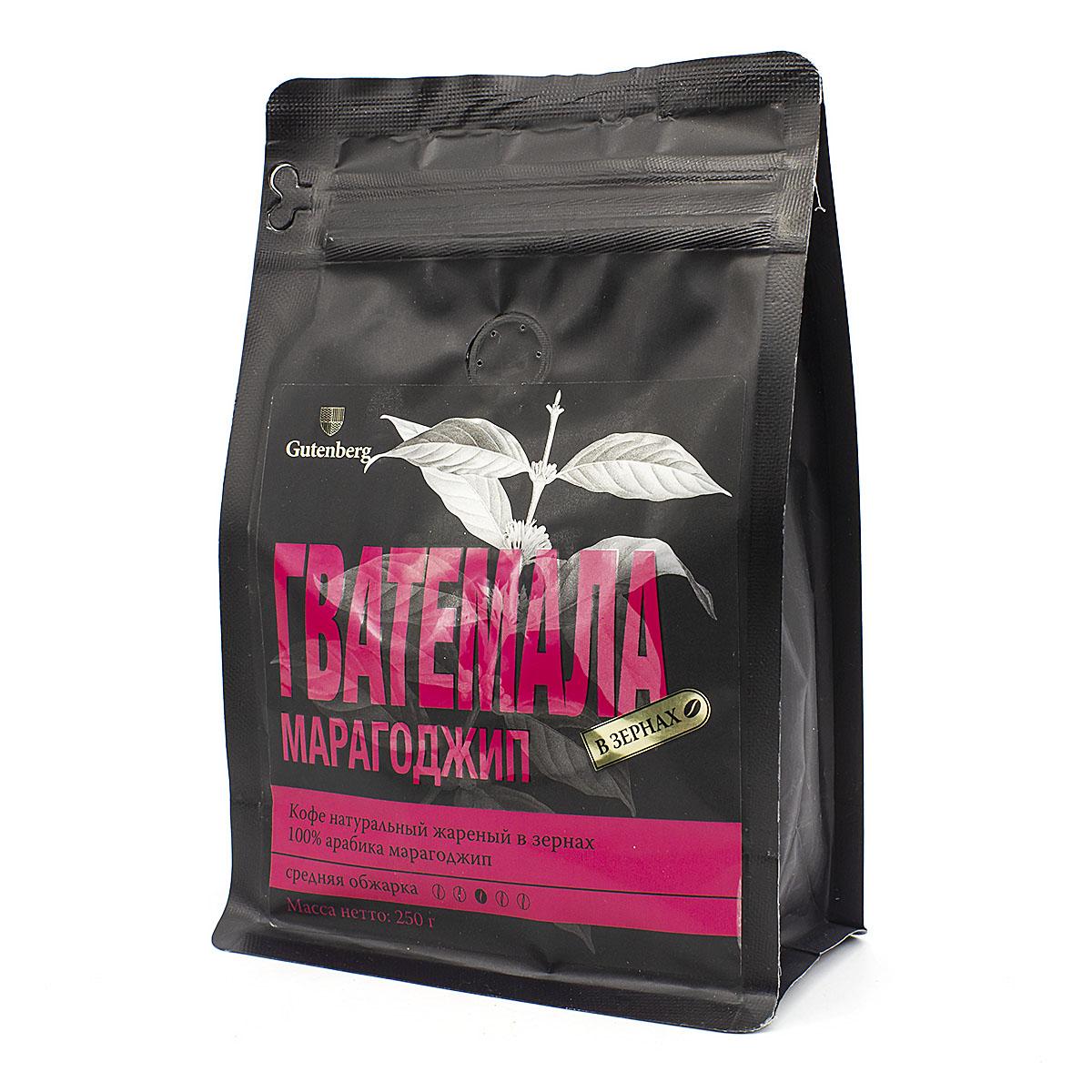 Кофе в зернах Гватемала Марагоджип, уп. 250 г tchibo exclusive кофе в зернах 250 г