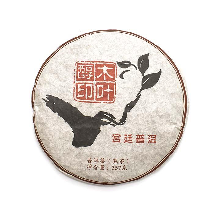 "Шу пуэр ""Чунь Му Ин Е"", фаб. Цзинхун, 2013 г., блин 357 г"