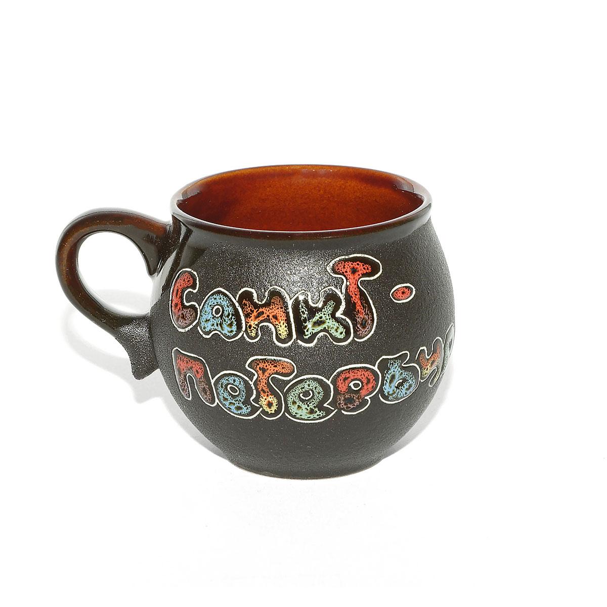 чашка глиняная малиновый щербет 350 мл Чашка глиняная Санкт-Петербург, 200 мл