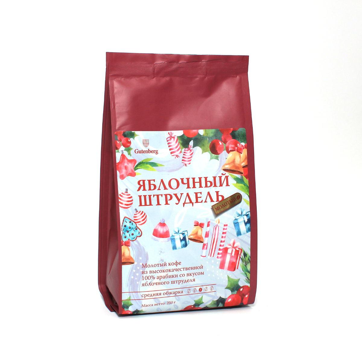 Кофе молотый ароматизированный Яблочный Штрудель, уп. 250 г от 101 Чай