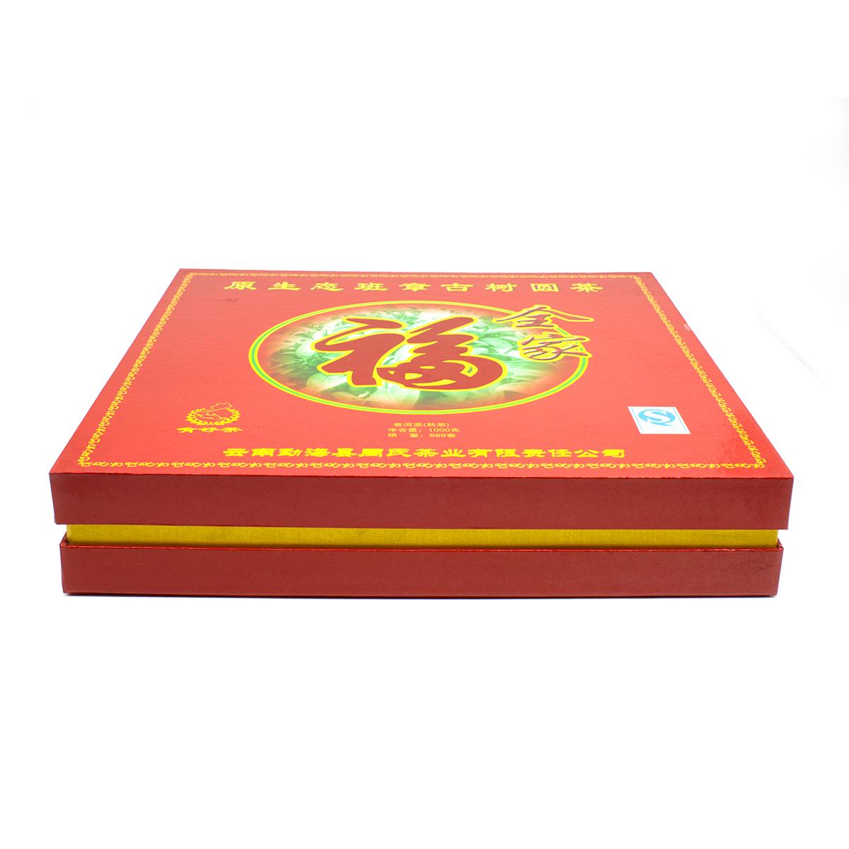 Шу Пуэр Большая Семья (блин), 1 кг
