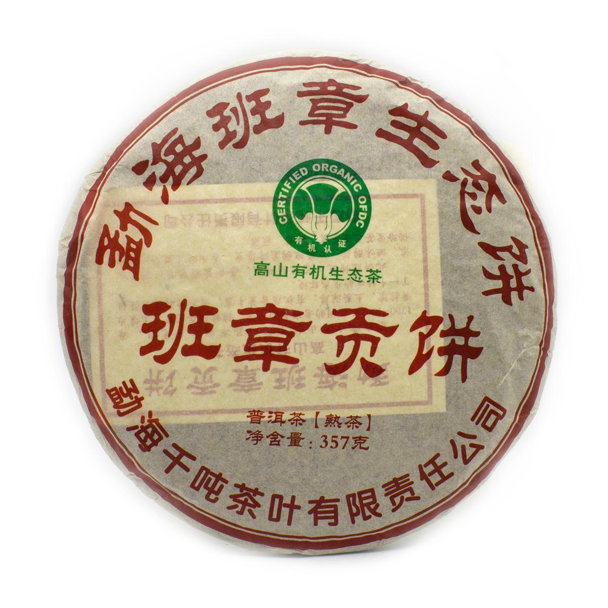Бан Жан Гонбин Шу Пуэр (блин), 357 г