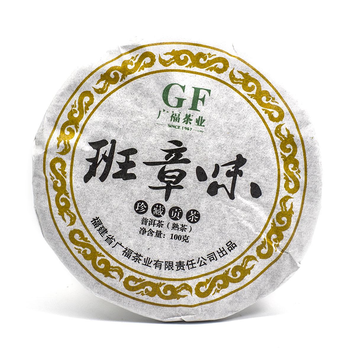 Шу Пуэр Бан Жан Вэй, блин, 100 г шу пуэр ци цзы бин хайваньский ароматный 2017 блин 357 г
