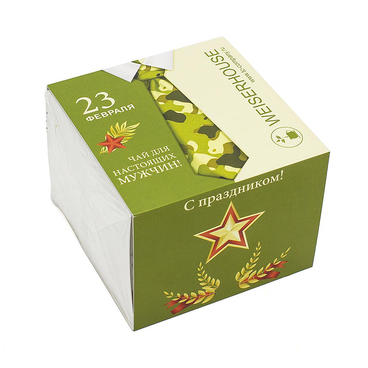 Чай черный Секрет Цейлона, подарочный к 23 февраля, 100 г цены