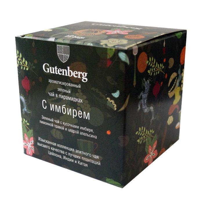 Пакетированный Зеленый чай с имбирем в пирамидках (12 шт.)