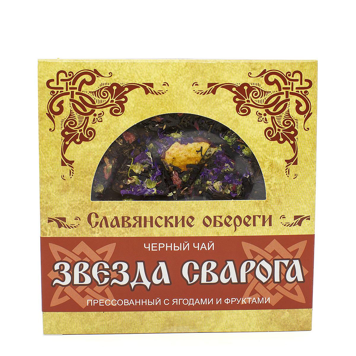 Чай чёрный Звезда Сварога, прессованный, блин, 125 г чай черный в поход прессованный 125 г