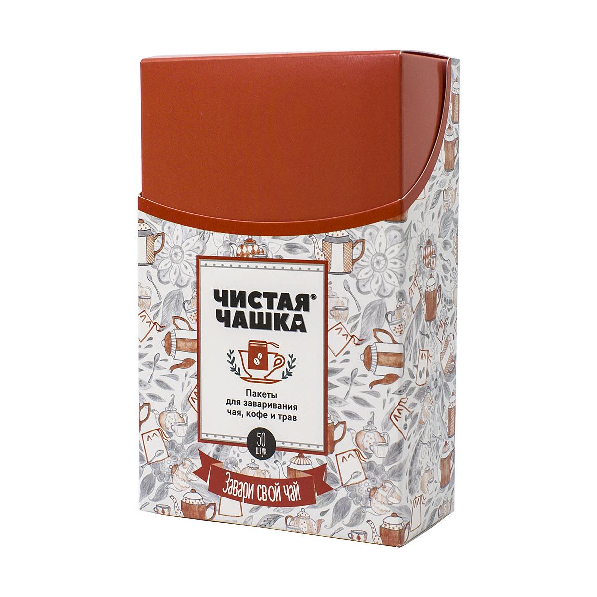 Пакеты для заваривания чая, кофе, трав