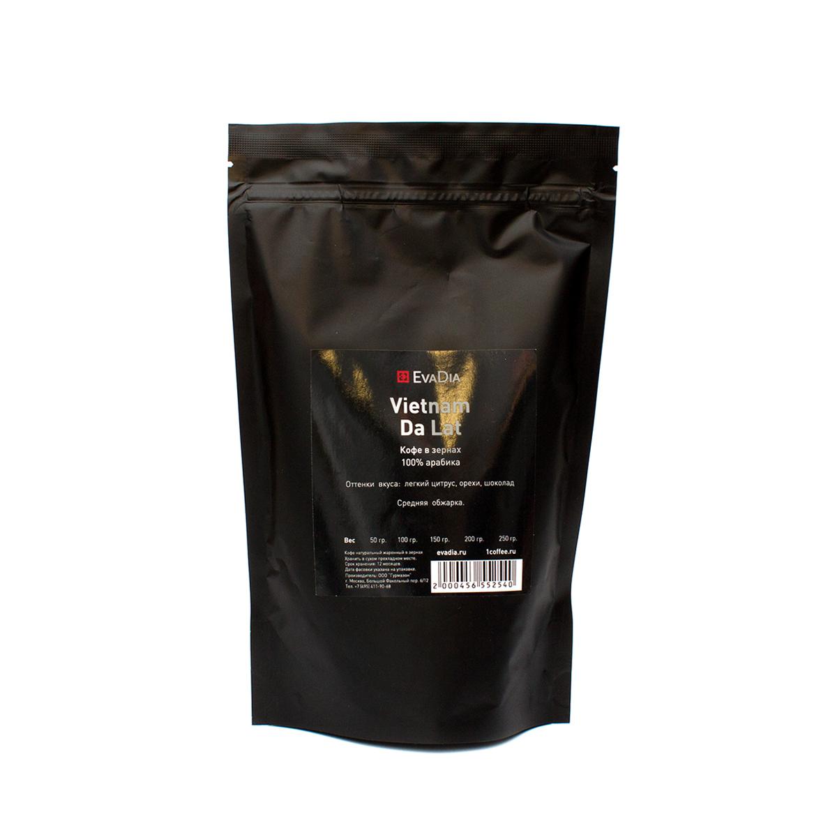 Кофе  EvaDia Вьетнам Далат, 13SFR 100% арабика, 250 грамм