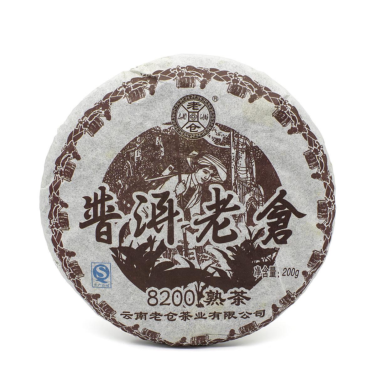 Купить со скидкой Шу Пуэр Лао Чанг №8200, блин, 200 г (уцененный товар)