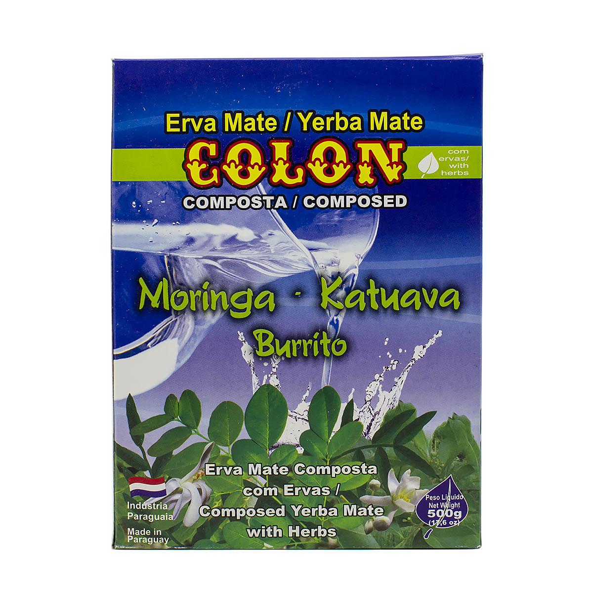 Мате Colon Moringa - Katuava - Burrito, 500 г мате colon menta boldo 500 г