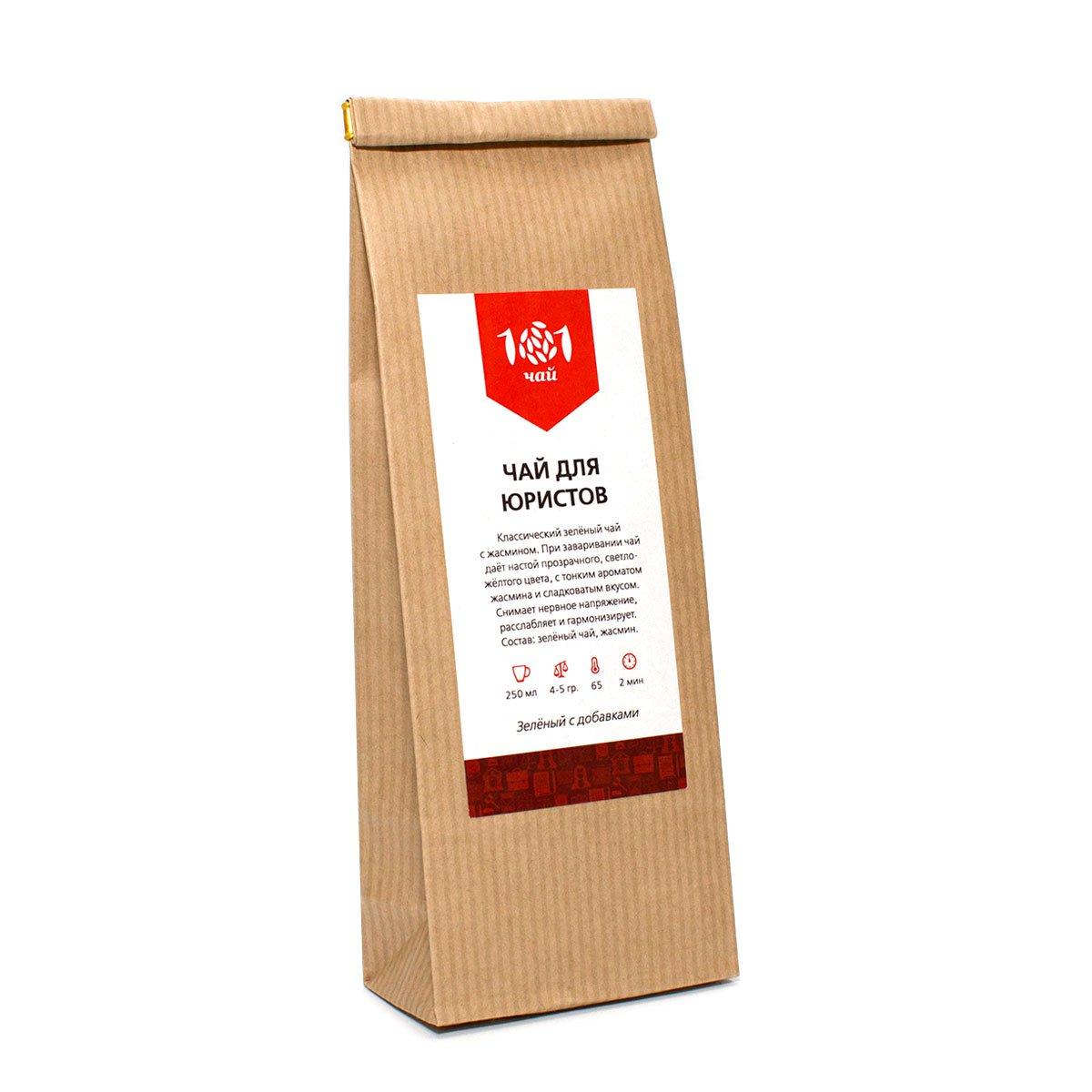 Подарочный чай для юристов (зеленый) цена