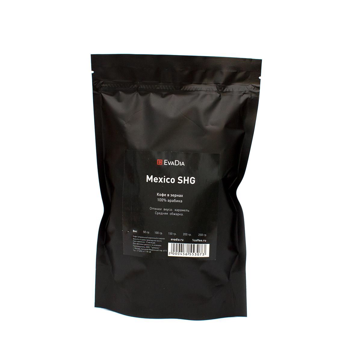Кофе EvaDia Мексика SHG (Mexico SHG), 250 грамм